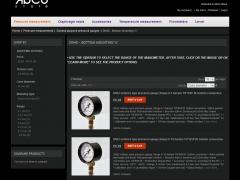 Store.AbadControls.com - tienda de B2B de producto técnico de válvulas, para venta internacional